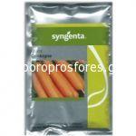 Carrots Dordogne (Dordogne F1)