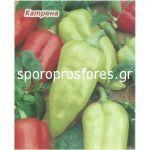 Pepper Katrena