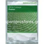 Cabbage Pruktor F1
