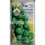 Brussels sprouts Casiopea