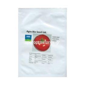 Tomatoes 7021 f1