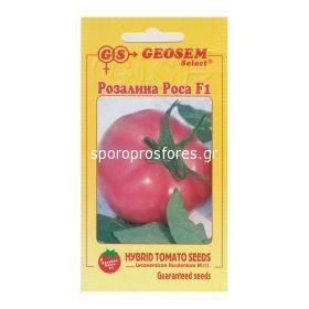 Tomatoes  Rosalina Rossa F1